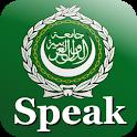 Speak Arabic Free icon