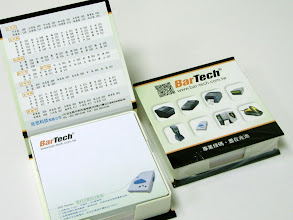 Photo: 兆池科技有限公司 精裝盒式便條紙內頁 9.5x9.5 cm外盒 10.6x10.6 cm