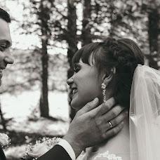 Wedding photographer Ekaterina Alferova (alferova). Photo of 07.11.2017