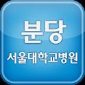 SNUBH icon