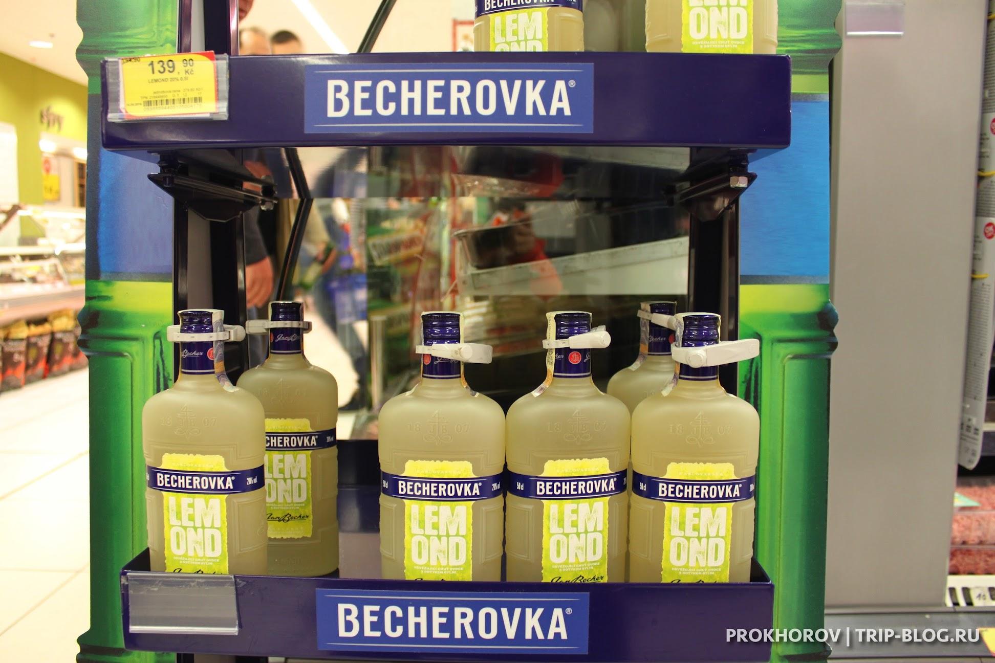 Бехеровка Прага