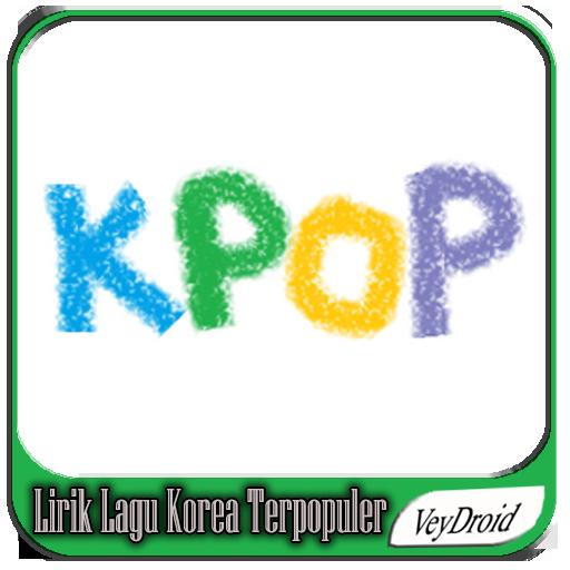 Lirik Lagu Korea Terpopuler 音樂 App LOGO-硬是要APP