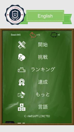Lv.Up - 英語