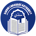English Sindhi Dictionary icon