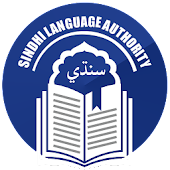 English Sindhi Dictionary