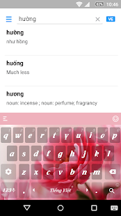 Laban Key - Rose Themes- screenshot thumbnail