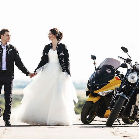 Wedding photographer Alena Gurina (runAlenka). Photo of 03.08.2016