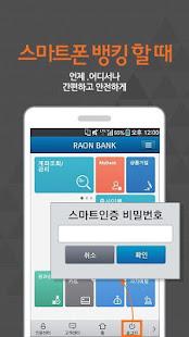 App USIM 스마트인증 (SKT전용)-공인인증,스마트인증 APK for Windows Phone