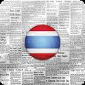 Thailand News | ประเทศไทย ข่าว icon