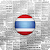 Thailand News   ประเทศไทย ข่าว file APK for Gaming PC/PS3/PS4 Smart TV