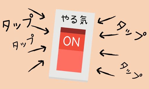けいおうギャル 人気大学に合格!無料育成ゲームアプリ screenshot