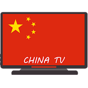 中国电视台频道 APK
