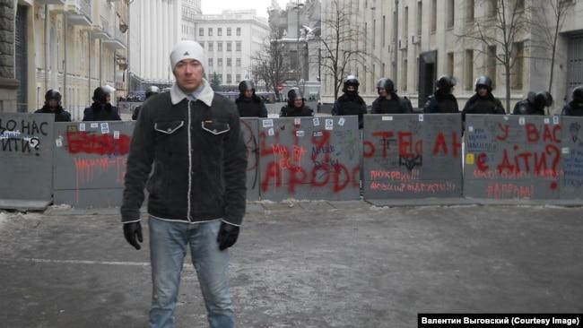 Валентин Выговский на Майдане. Фото предоставлено родственниками осужденного
