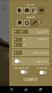 Download تعلم العربية For PC Windows and Mac apk screenshot 3