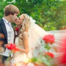 Wedding photographer Ruslan Kramar (kramar). Photo of 30.04.2014