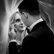 Wedding photographer Dmitriy Baydak (baydakphoto). Photo of 28.11.2017