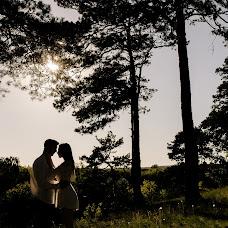 Bryllupsfotograf Yana Zaremba (yanawed7). Bilde av 05.06.2019