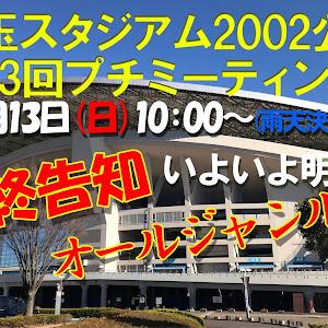 GS GWL10 450h Version Lのカスタム事例画像 purple21さんの2019年01月12日12:01の投稿