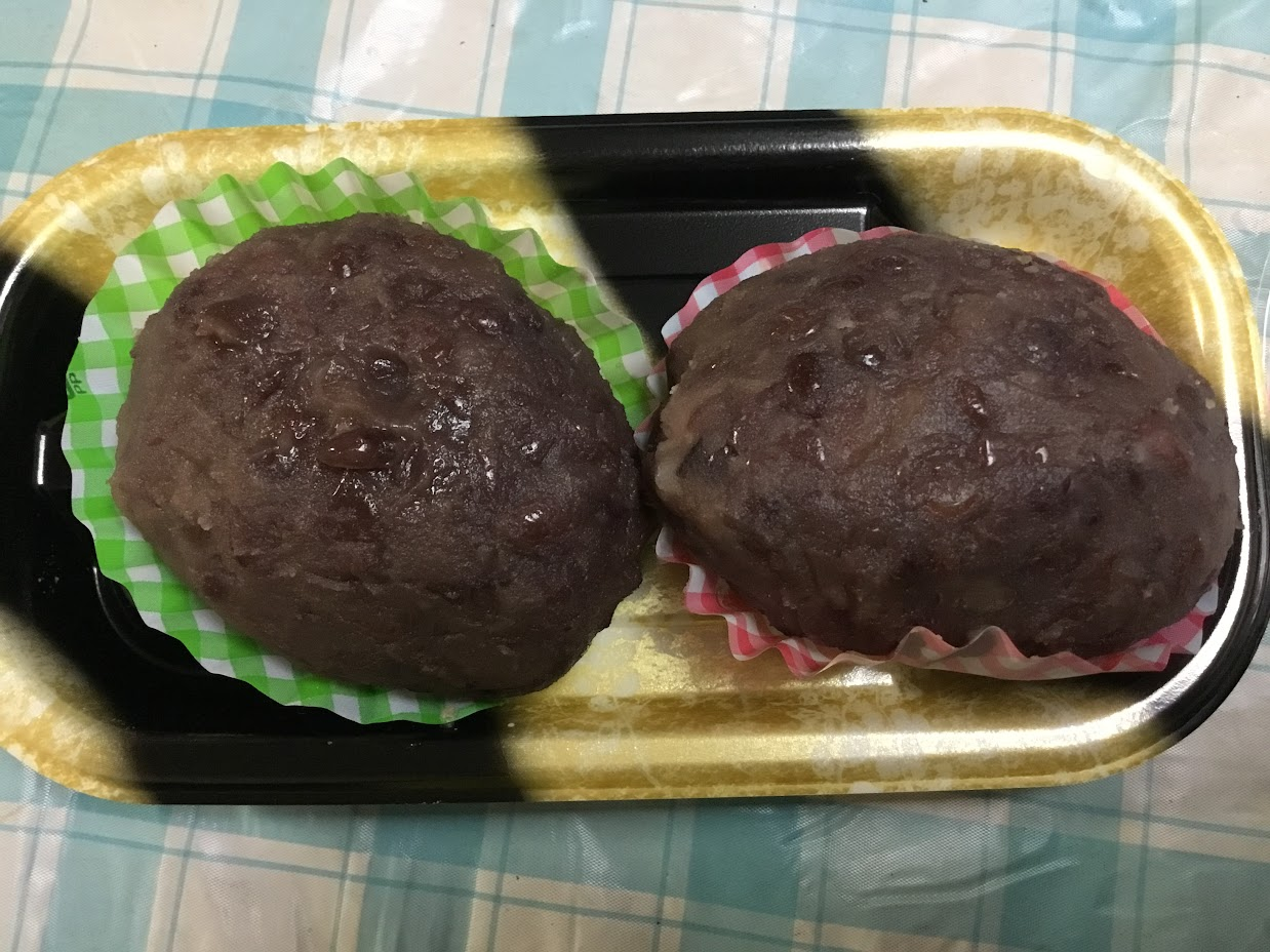 おこわ屋 雅(山形屋ショッピングプラザ平和台店)のおはぎを食べてみた!ご飯感、満載♪