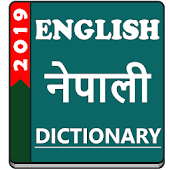 English to Nepali Dictionary Offline 2019