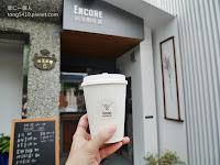稍後咖啡館 Encore Cafe