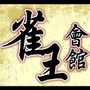 Hong Kong Mahjong Club