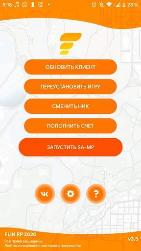 Flin Launcher 3.6m screenshots 1