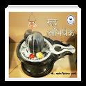 Rudra Abhishek Mantra Audio