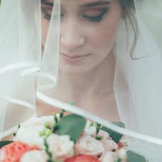 Wedding photographer Valera Igorevich (ValeraIgorevich). Photo of 12.04.2018