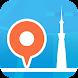 行き方案内 地図・徒歩ナビ・乗り換え案内アプリ(無料) - ジョルダン乗換案内シリーズ - Androidアプリ