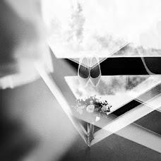 Wedding photographer Evgeniya Rossinskaya (EvgeniyaRoss). Photo of 04.06.2016