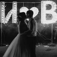Wedding photographer Nadezhda Yarkova (YrkNd). Photo of 04.12.2016