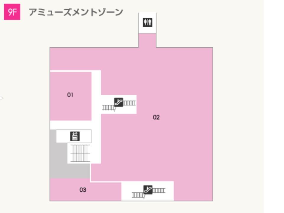 j002.【札幌エスタ】9Fフロアガイド170429版.jpg