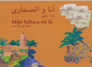 """Photo: Booklet """" Me and My Sahara"""""""