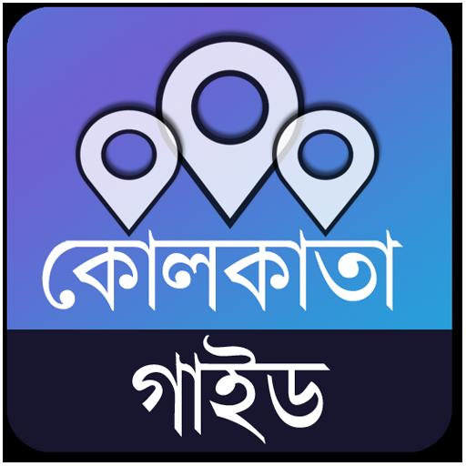 Kolkata Guide