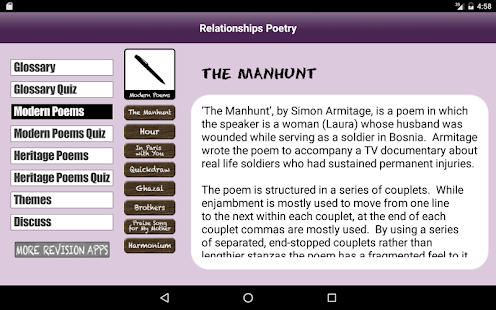 Revise Relationships Poetry- screenshot thumbnail