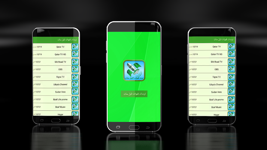 Download Frequency Nilesat 2017 APK latest version App by