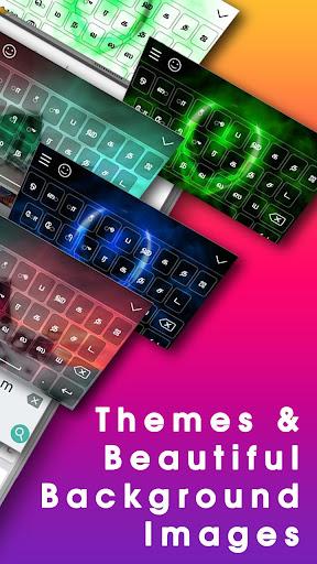 Tamil keyboard: Tamil language keyboard 1.6 screenshots 3