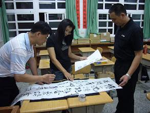 Photo: 20110928書法藝術欣賞與創作