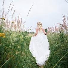 Wedding photographer Svetlana Matonkina (Lanvim). Photo of 19.09.2017
