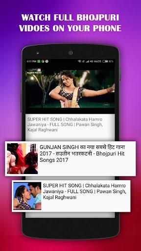 Bhojpuri Video Song HD 1.9 screenshots 2