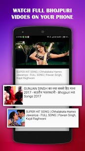 Bhojpuri Video Song HD 2