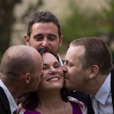 Svatební fotograf Marek Singr (fotosingr). Fotografie z 01.10.2018