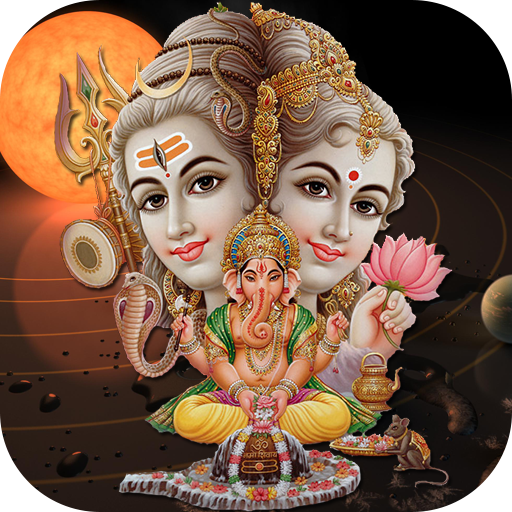 Daily Mantras Of All Gods In Telugu Apk Download Apkpureco