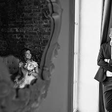 Wedding photographer Ekaterina Alyukova (EkaterinAlyukova). Photo of 20.09.2017