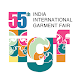 Event (IIGF) 2015