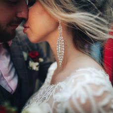 Wedding photographer Igor Brundasov (8photo). Photo of 01.08.2018