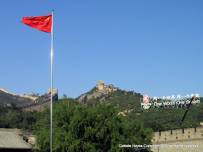 Photo: BaDaLing entrance to Great Wall