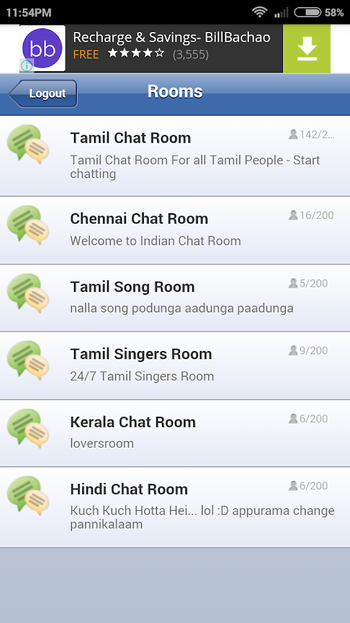coffee chat room tamil
