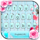 Vintage Roses Keyboard Theme for PC-Windows 7,8,10 and Mac